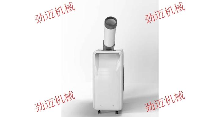 豐城中藥材烘干機設備 有口皆碑 南昌邁勁機械設備供應