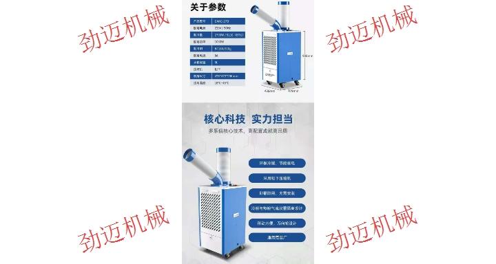 赣州木材烘干机设备价格多少 诚信互利 南昌迈劲机械设备供应