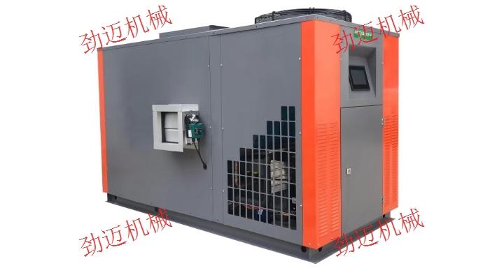 鷹潭姜片烘干機設備廠家 服務至上 南昌邁勁機械設備供應
