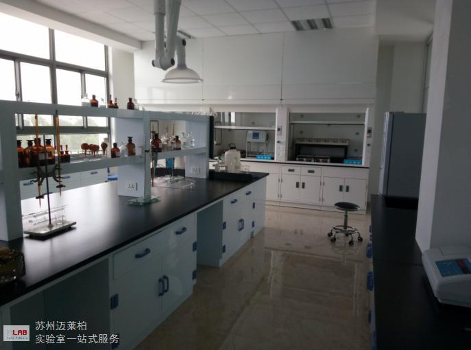 南京優質水質檢測實驗室設計機構「邁萊柏供」