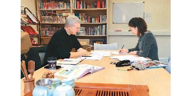 江苏定制汉语汉语私教课哪家好 欢迎来电 胡同语言进修学院供应