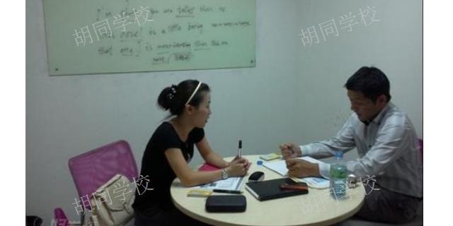 黑龙江HSK中文汉语私教课 真诚推荐 胡同语言进修学院供应