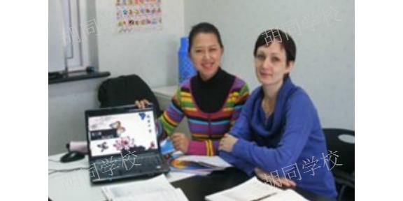 辽宁定制汉语汉语小班课学校 诚信为本 胡同语言进修学院供应