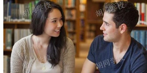 海南外企定制汉语小班课优惠报名 贴心服务 胡同语言进修学院供应