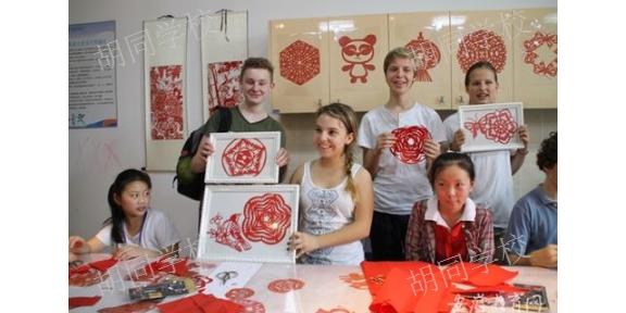 汉语汉语小班课服务机构 欢迎咨询「胡同语言进修学院供应」