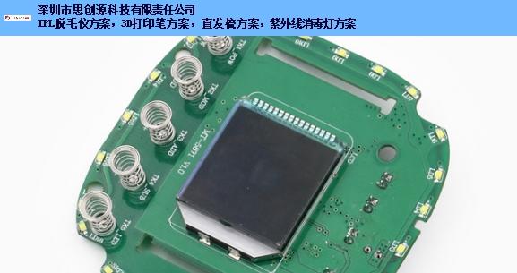 上海知名紫外线消毒灯方案诚信合作,紫外线消毒灯方案