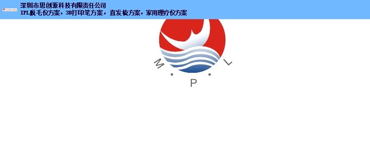 销售珠海SH79F083B代理一站式排名 思创源供