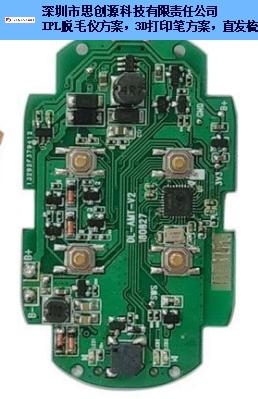 杭州专业方案商电子脉冲理疗仪方案诚信合作,电子脉冲理疗仪方案