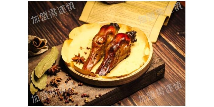 锦州烤鹅品牌加盟价格