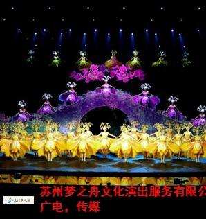 江苏乐队活动策划「苏州梦之舟文化演出服务供应」