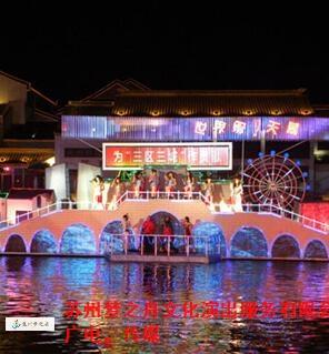 明星活动策划价钱「苏州梦之舟文化演出服务供应」