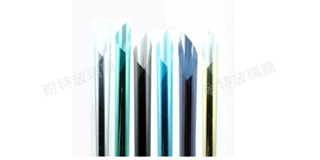 昆山防爆隔热膜出厂价格 欢迎来电「苏州耐特玻璃功能膜供应」