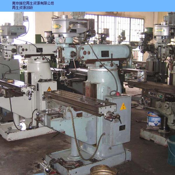 芜湖制冷设备回收行情 服务为先 南京振欣再生资源供应