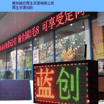 合肥功放设备回收市场价 有口皆碑 南京振欣再生资源供应