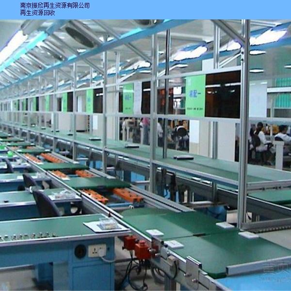 安徽音箱设备回收性价比高 值得信赖 南京振欣再生资源供应