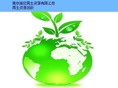 南通电子产品回收报价 值得信赖 南京振欣再生资源供应