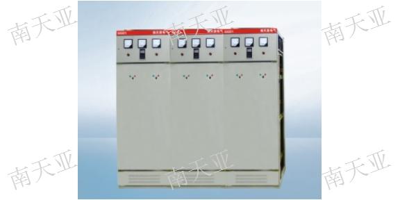 和田GBL動力柜廠家 南天亞電氣成套設備供應