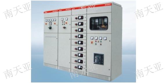 新疆配電柜價位 南天亞電氣成套設備供應