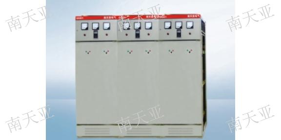 烏市低壓柜廠地址「南天亞電氣成套設備供應」