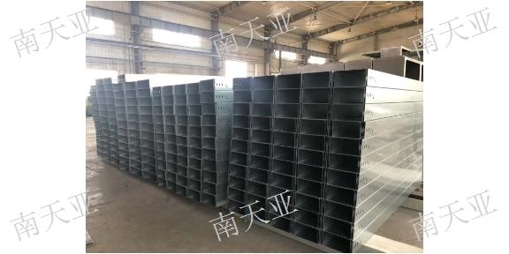 烏魯木齊槽式橋架制造商 南天亞電氣成套設備供應