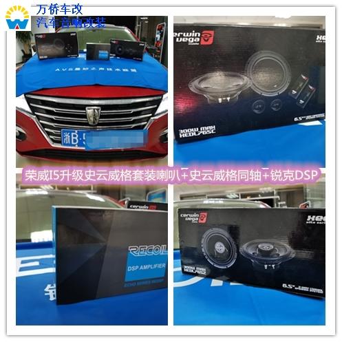 寧海新款汽車音響改裝價位 歡迎咨詢「 寧波萬喬貿易供」
