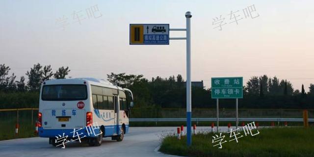 上海C1增驾A2驾照可以吗,A2