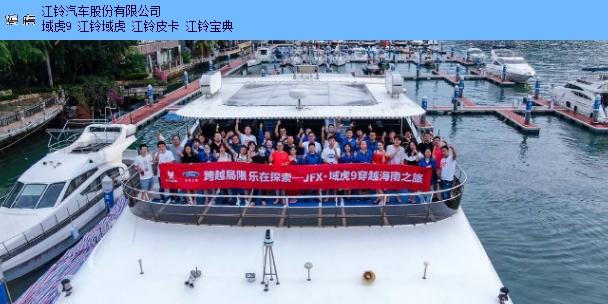 青云谱区域虎热线 服务至上 江铃汽车供应