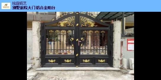 南昌铭庭金属制品有限公司