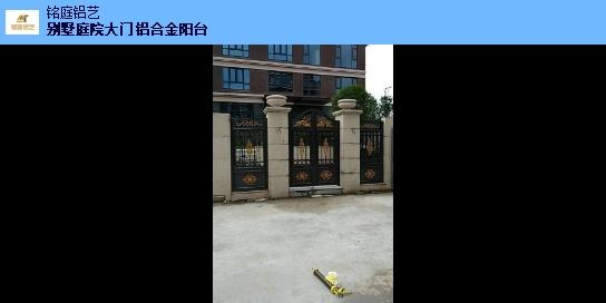 九江别墅庭院大门安装加工 别墅大门「南昌铭庭金属制品供应」