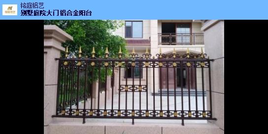 南昌花园铝合金围栏栅栏哪里可以定做 客户至上 南昌铭庭金属制品供应