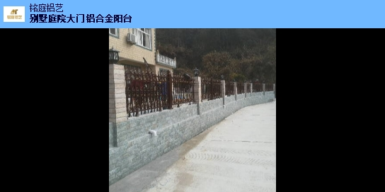 新余铝合金围栏栅栏贵吗,铝合金围栏栅栏