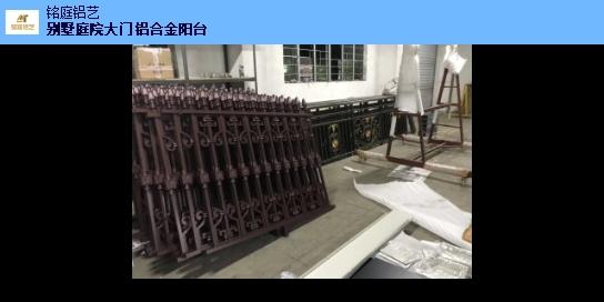 富阳区厂区铝合金围栏栅栏贵吗,铝合金围栏栅栏