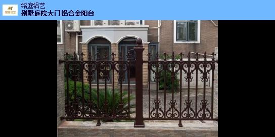 闵行区仿木铝合金围栏栅栏多少钱,铝合金围栏栅栏