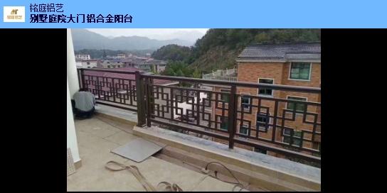静安区定做铝合金阳台护栏贵不贵 南昌铭庭金属制品供应