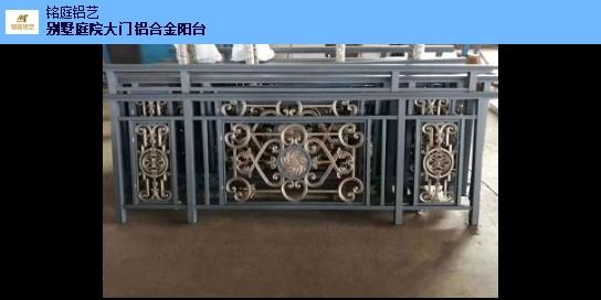 溧水区制作铝合金阳台护栏 南昌铭庭金属制品供应