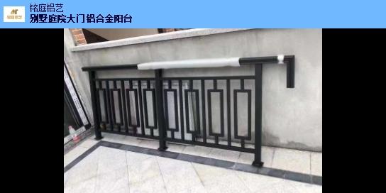 吉安供应铝合金阳台护栏 南昌铭庭金属制品供应