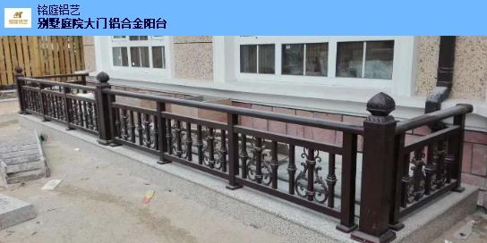 杭州定做铝合金阳台护栏贵不贵 南昌铭庭金属制品供应