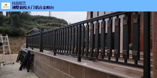 六合区做铝合金阳台护栏哪家好 南昌铭庭金属制品供应