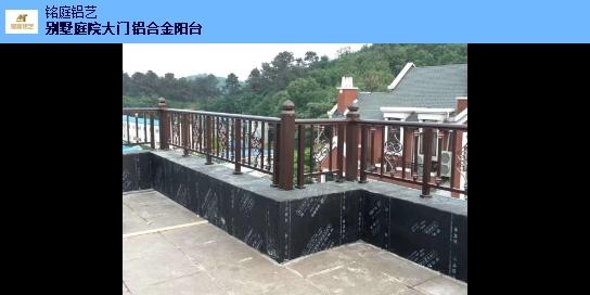 长沙不锈钢铝合金阳台护栏品牌 南昌铭庭金属制品供应