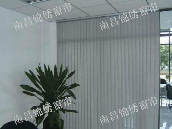 萍乡升降电动卷帘安装 诚信互利「南昌锦绣窗帘布艺供应」