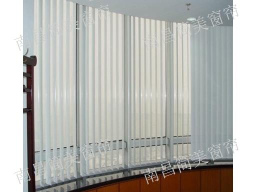 南昌青云谱餐厅百叶窗帘厂家 上门服务 简美窗帘供应