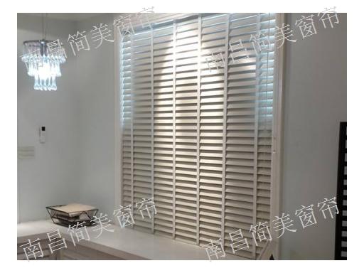 南昌青山湖区家用百叶窗帘效果图 客户至上 简美窗帘供应