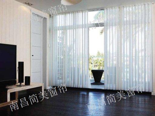 青山湖区垂直电动卷帘批发 上门定制 简美窗帘供应