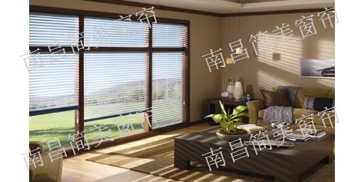 南昌新建区餐厅窗帘效果图 上门服务 简美窗帘供应