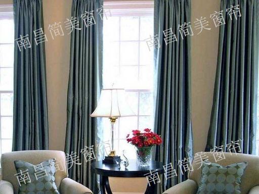 南昌青云谱区餐厅窗帘厂家批发 上门定制 简美窗帘供应