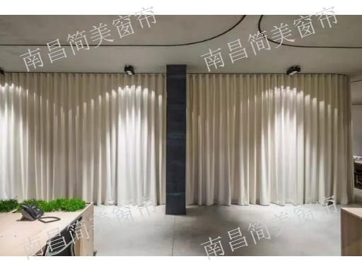 东湖区卷帘窗帘批发 上门定制 简美窗帘供应
