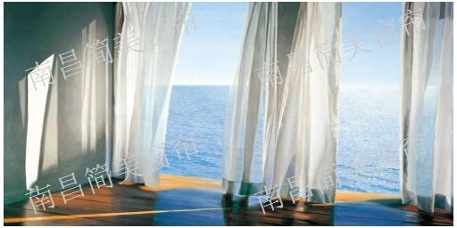 西湖区折叠布艺帘价格 上门定制 简美窗帘供应