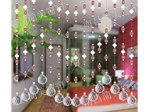 西湖区串珠水晶帘厂家 铸造辉煌「简美窗帘供应」