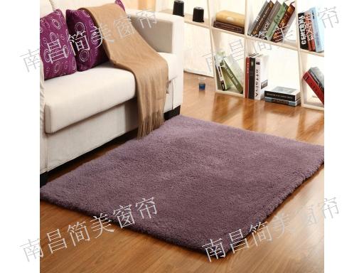 九江地毯厂 诚信互利「简美窗帘供应」