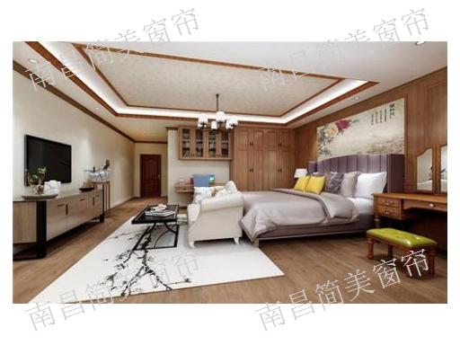 九江全屋整装大概多少钱 和谐共赢「简美窗帘供应」